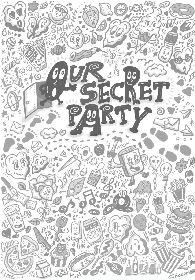 """ポップで独創的な作品をモノトーンで描くChocomoo(チョコムー)がこの夏原宿で""""秘密のパーティー""""を計画中! その気になる内容は……"""