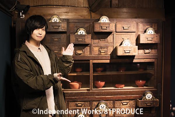 中面サンプルカット (C)Independent Works/81PRODUCE