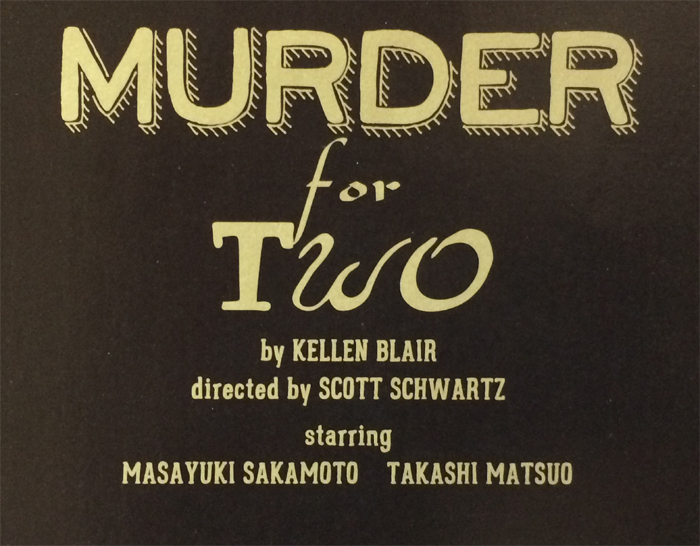 「MURDER for Two」(フライヤーより)