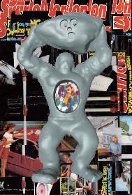 ゆずやサカナクションらのMV美術を手がけるアーティストユニット・magma宮澤謙一の初個展『CHOCO MINT CONDITION』