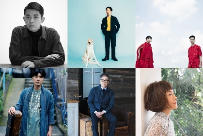 『FUJI & SUN '21』、50%以下のキャパシティで開催決定 森山直太朗、林立夫 with 大貫妙子、折坂悠太ら第一弾出演者も発表
