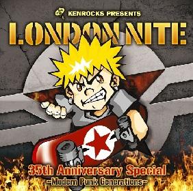 「ロンナイ」コンピ・アルバム『ロンドンナイト04』発売にベンジー、横山健らがコメント