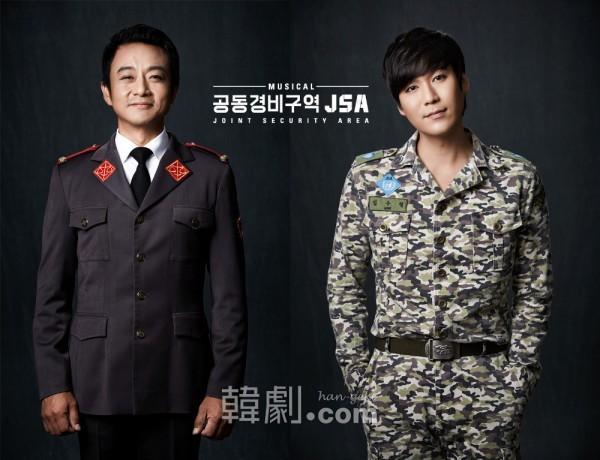 追加発表されたジグ・ベルサミ役のイ・ジョンヨル(左)とキム・スヒョク役のチョン・サンユン