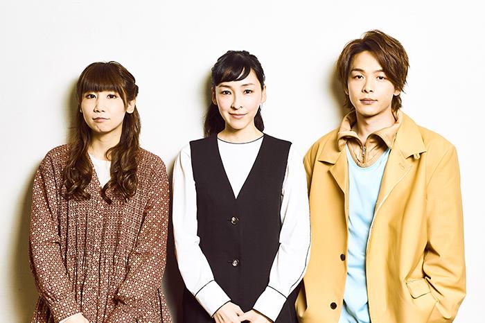 (左から)根本宗子、麻生久美子、中村倫也