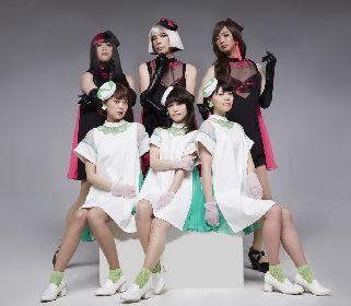 女装アイドルユニット・キケチャレ!が1stアルバム『LIFE』をリリースへ Negiccoとのコラボ曲MVも公開