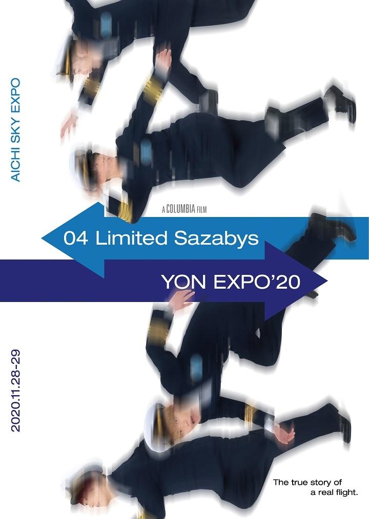 "Blu-ray&DVD『04 Limited Sazabys ""YON EXPO'20""』"